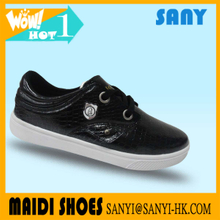 Newest Powerful skate shoes with black PU upper to exported lace up skate shoes