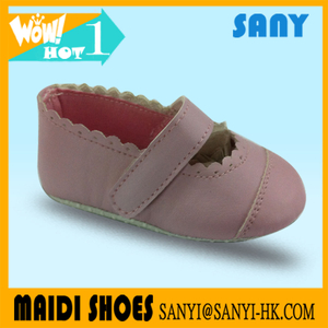 2017 New Design pu upper high quality Soft Leather Baby Shoes