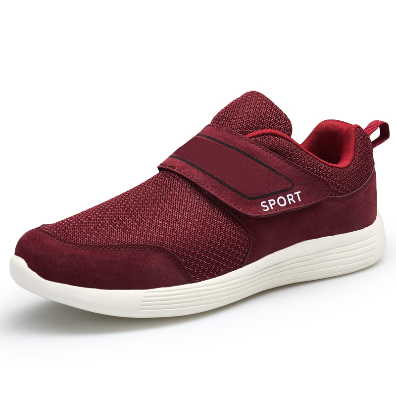 Shoes for elderly with velcro fastening