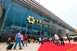 Canton Fair has become an important platform for global trade and cultural exchanges