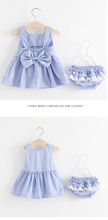 Solid Color Bow Behind Stripe Dresses with Pants 2018 new summer 2 Piece Sets O-Neck Sleeveless Children Clothing Girls Set