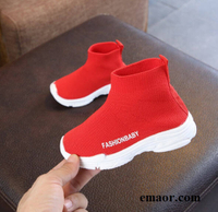 Children Casual Shoes Japan Little Girls Sneaker For Running Boys Casual Shoes Outdoor Anti-Slippery Fly Knit Kids Socks Shoe Sneakers
