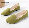Women Flats Shoes Candy Color Fashion Simple Comfortable Soft Women Summer Loafers Shoes